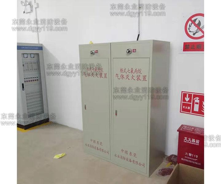 柜式七氟丙烷图片2.jpg
