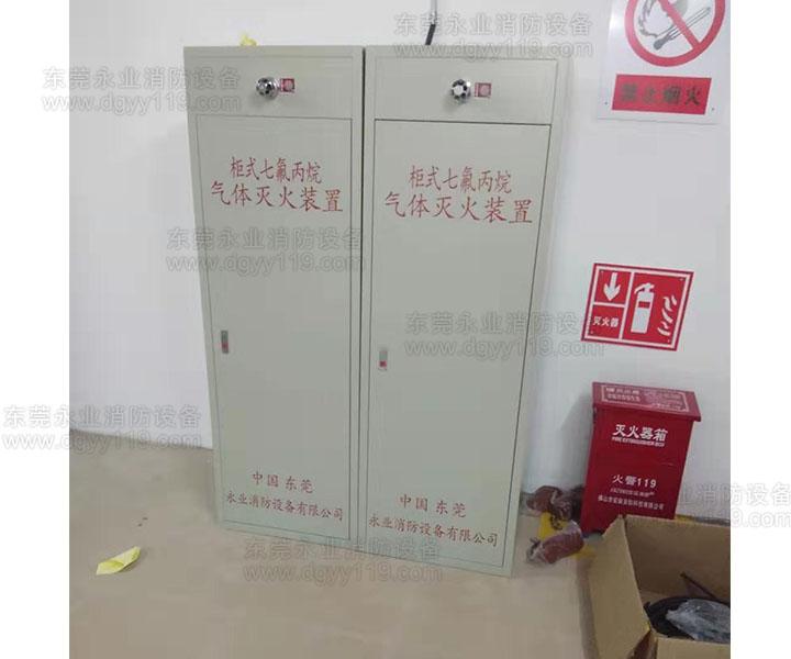 柜式七氟丙烷图片3.jpg