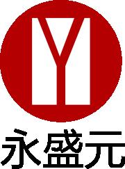 东莞永业消防设备有限公司